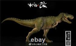 Nanmu 1/35 170127 T Rex Tyrannosaurus Rex Figure Alpha Dinosaur Collectible Toy