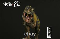 Nanmu 1/35 Tyrannosaurus Rex The Once and Future King Model Dinosaur T-Rex Decor