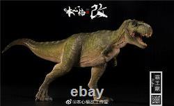 Nanmu 1/6 170127 T Rex Tyrannosaurus Rex Figure Alpha Dinosaur Animal Statue
