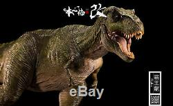 Nanmu Tyrannosaurus Rex Figure Alpha T-Rex Dinosaur Toys Buy two get one free